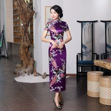 Paars Plus Size 4XL 5XL 6XL Cheongsam Traditionele Chinese Stijl Womens Lange Jurk Dame Elegante Slanke Rayon Qipao Zomer Vestidos