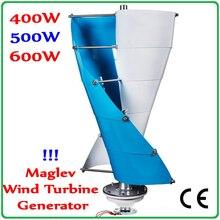 400W 500W 600W 12 V/24 V rüzgar jeneratörü VAWT dikey şaft dikey eksenli maglev rüzgar türbini evi sokak ışık projesi kullanımı