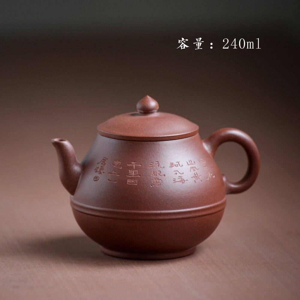 240 مللي Yixing الأصلي الألغام الأرجواني الطين براد شاي ماستر مونوال الأرجواني الطين جوكان إبريق الشاي الكونغ فو حجر براد شاي طقم هدايا