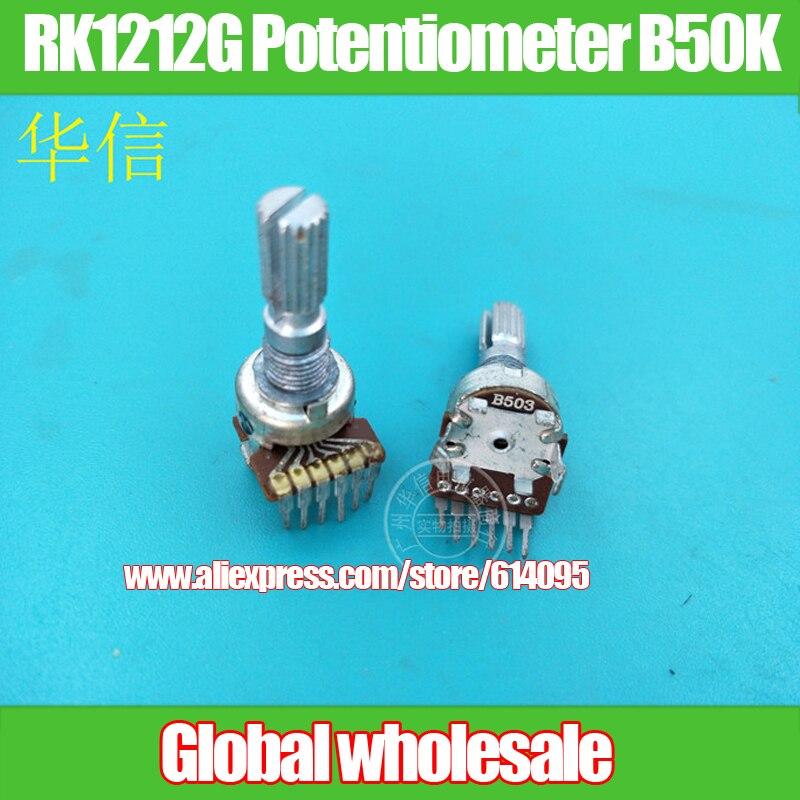 4 Uds RK1212G potenciómetro doble vertical B50K/mango de hierro 20MM eje de flor
