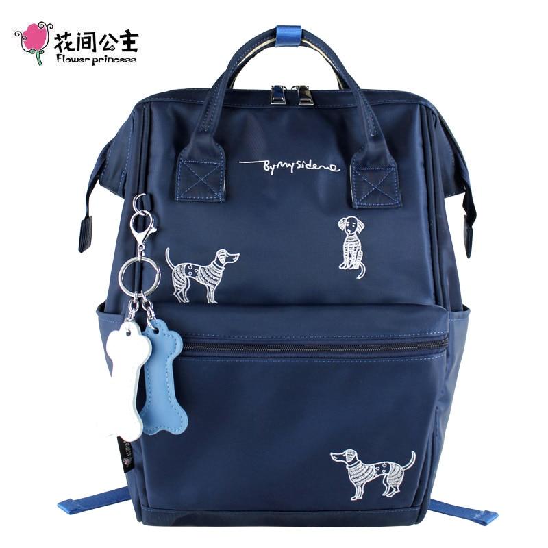 Mochilas de flores con bordado de princesa para mujer, de 14 pulgadas mochila para portátil, mochila de viaje, mochilas escolares de diseño Original para chicas adolescentes