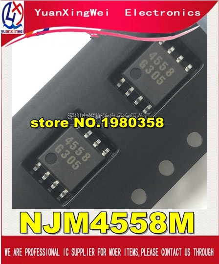 Бесплатная доставка 100 шт./лот Новый NJM4558M JRC4558M 4558 SOP-8 двойной операционный усилитель IC