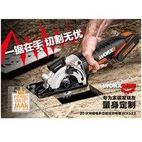 WORX 20V Circular Saw Household Desktop Dual-use wood/metal/PVC/ BRICK hand saws with 1 battery