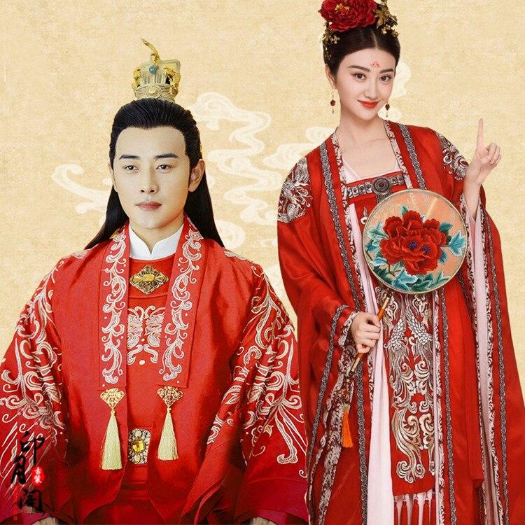 Anicent Китайская одежда ханьфу одежда династии Тан славное кино телевидение же жанр костюм китайский стиль ханьфу свадебное красное платье