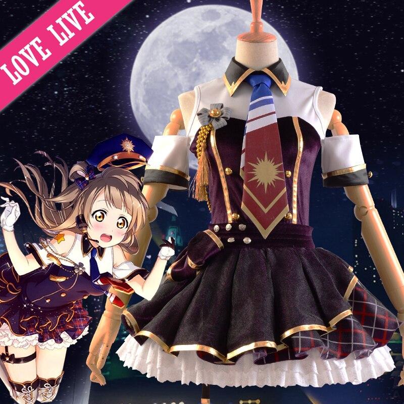 Liebe Live! Nishikino Maki Frauen Cos Anime Partei Cosplay Kostüm Uniform Polizei Karriere Awakening