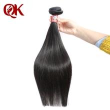 QueenKing-mèches cheveux péruviens 100% naturels Remy lisses, couleur naturelle, trame de cheveux, 100 grammes par pièce