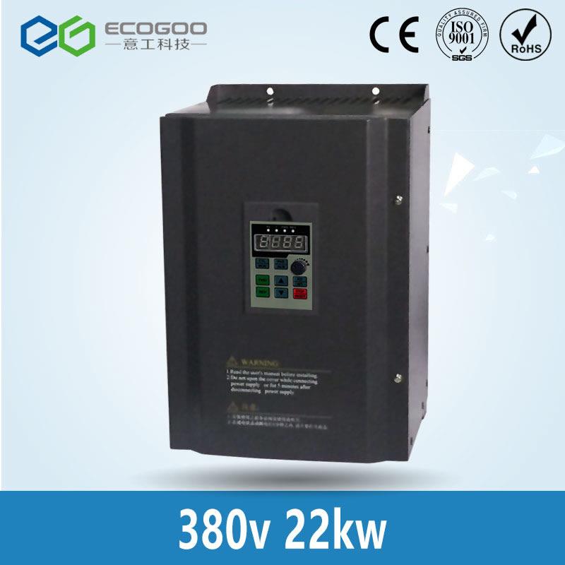 3-фазный 380V 22KW инвертор частоты/45A инвертор частоты-Бесплатная доставка-V/F контроль 22KW инвертор частоты/VFD 22KW