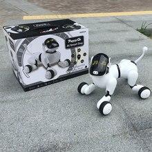 Helicmax 지능형 로봇 개 ai 전자 애완 동물 모바일 app 조작 블루투스 연결 스피커 다기능 생일 선물