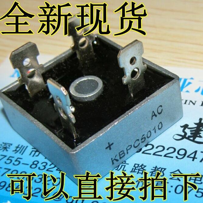 50pcs 50A1000V KBPC5010
