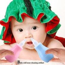 Aspirador Nasal para el cuidado de la salud de bebés, succión fría para bebés, limpieza de nariz 100% caliente nuevo
