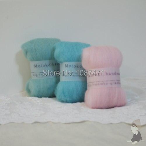 merino wool felt filler for toys home decor needlework Wool felt poke fun statehood 66s ashford mint 20g/piece ,3piece/lot