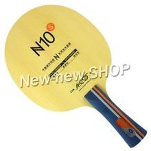 Yinhe Galaxy voie lactée lame N10s N 10s N-10s OFFENSIVE pour Tennis de Table raquette balles raquette sport ping-pong bat