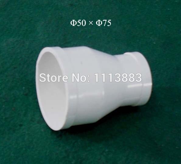 Adaptador de manguera, convertidor de 50mm a 75mm, accesorio separador de colector de polvo ciclónico