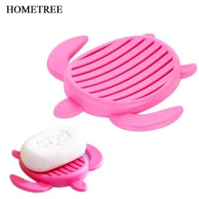 HOMETREE New Cute Turtle Multicolor Soap Case Dish Drain Wash Shower kitchen Home Bathroom Accessories Drain Water Soap Dish H44