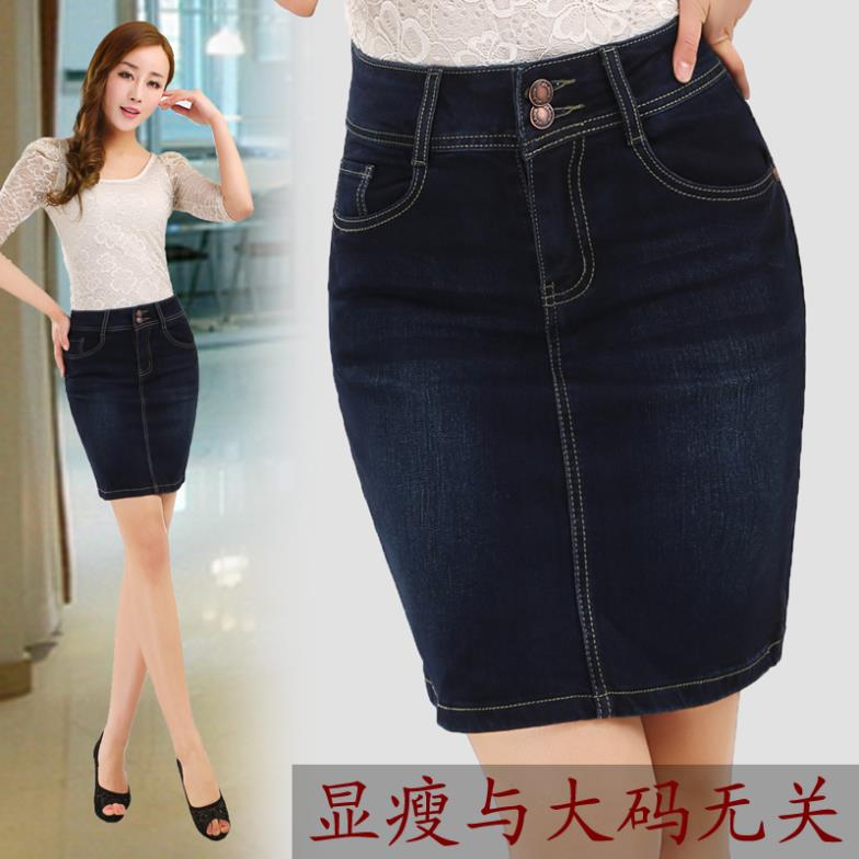 Buena calidad 2014 mujeres Slim Hip OL Stretch algodón Jeans falda paso lavado azul Mini lápiz Denim Falda talla grande s-6XL