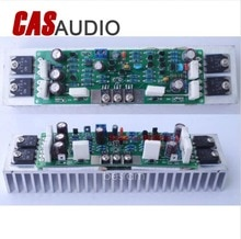Mono L12-2 amplificateur de puissance carte AMP assemblé 2-CH 120W + - 55V w dissipateur thermique