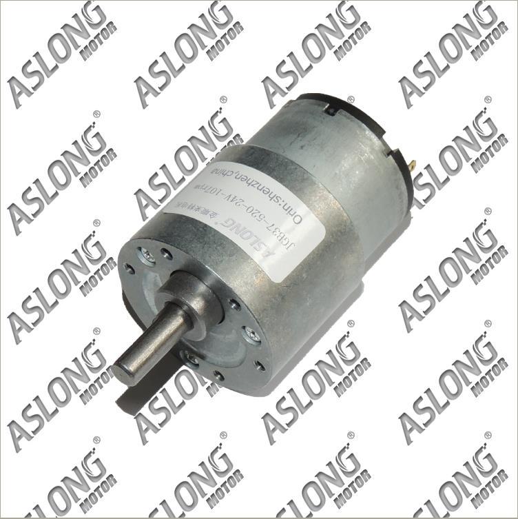 ASLONG-JGB37-520 GEAR Motor Micro DC Motor Engrenado 6 V 12 V 24Vdc