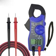 HiDANCE multimètre tension courant pince testeur de résistance électronique Multitestre Medidor multimètre outils pince numérique mètre