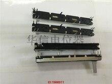 5 pcs/lot Acoustique EFX8 7.5 cm droite double fader potentiomètre A10K SC6082GH