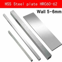hss steel plate hrc63 to hrc65 high strength steel sheet turning tool high speed steel hss plate sheet diy material wall 5mm 6mm