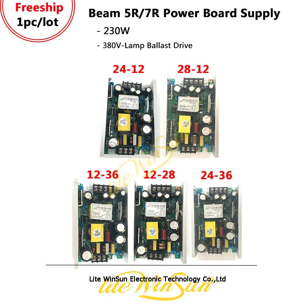 Litewinsune Lager 7R 230W Strahl Moving Head Power Board Versorgung 230-380V 28V 24V 12V 36V