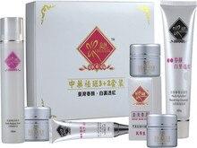 Original ChunYan Freckle set chinese medicine whitening 3+2 set make-up female dermoprotector set