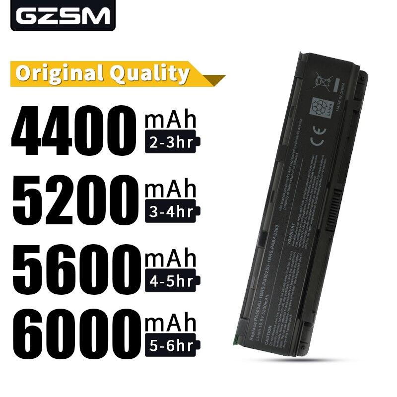 HSW Аккумулятор для ноутбука TOSHIBA Satellite Pro C800, C800D, C805, C805D, C840, C840D, C845, C845D, C850, C850D, C855, C855D, C870, bateria