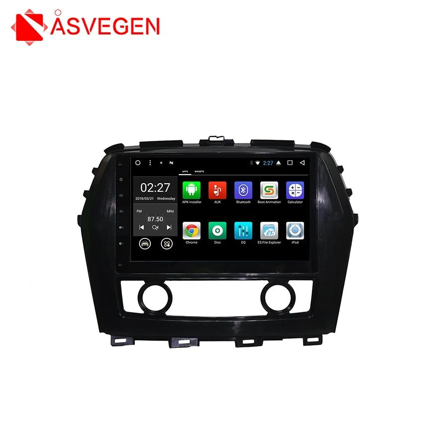 Asvegen Android 7,1 Quad Core Radio de coche GPS navegador estéreo Headunit WIFI 4G medios reproductor de DVD para Nissan Maxima 2016