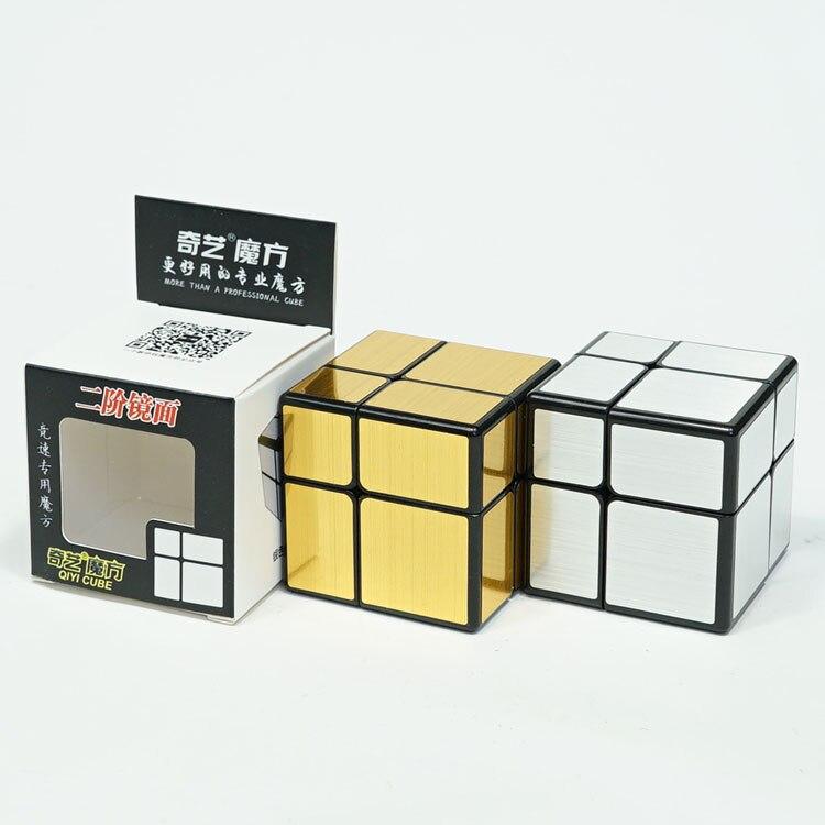 Diascubes qiyi espelho 2x2 cubo mágico quebra-cabeça velocidade cubo mágico dourado/prata adesivo cubo brinquedos para crianças