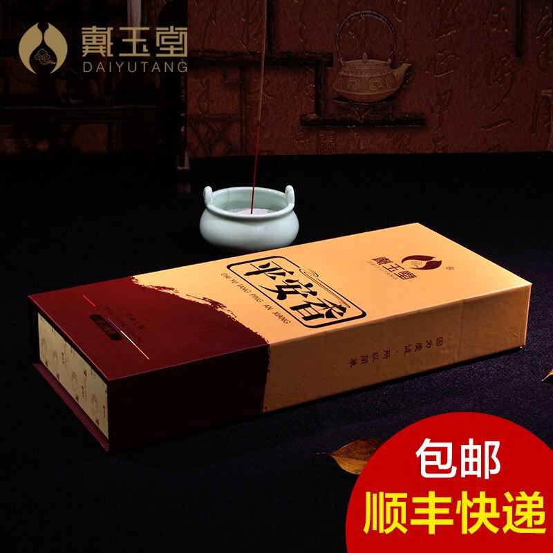 """""""Post"""" suministra pincho de gongxiang natural Gong Xiang AI Yutang budismo budista paz tibetano incienso stick/Incienso"""