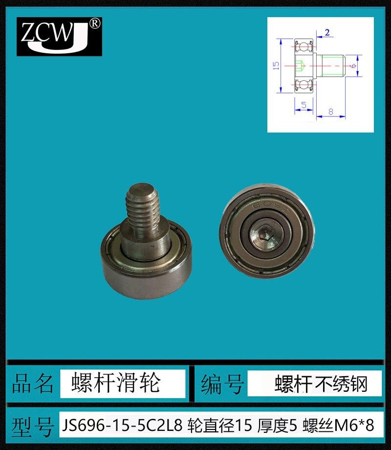 Reemplaza el rodamiento de tornillo de metal con cojinete Misumi tipo rosca NTBG15-5 con rueda de guía de tornillo de cojinete
