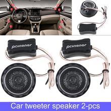 1 paar 150W Durable Universal Hohe Effizienz Mini Dome Auto Hochtöner Lautsprecher für Auto Audio System