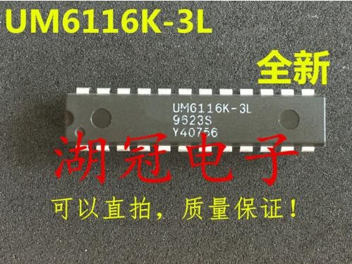Freeshipping UM6116 UM6116K-3L GOODQUALITY