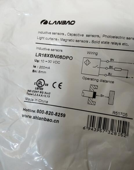 free shipping op18 k400vp6q proximity switch sensor FREE SHIPPING 100% NEW LR18XBN08DPO proximity switch sensor