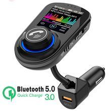 JINSERTA-lecteur de musique MP3 de voiture   2020 récepteur Bluetooth 5.0 transmetteur FM USB QC3.0 chargeur disque U/TF carte sans perte