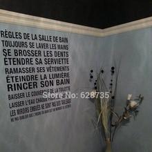 Vinyl Wasserdichte Salle De Bain Wandaufkleber Moderne Französisch Stil  Badezimmer Wandtattoos Für Französisch Badezimmer Dekor Freies