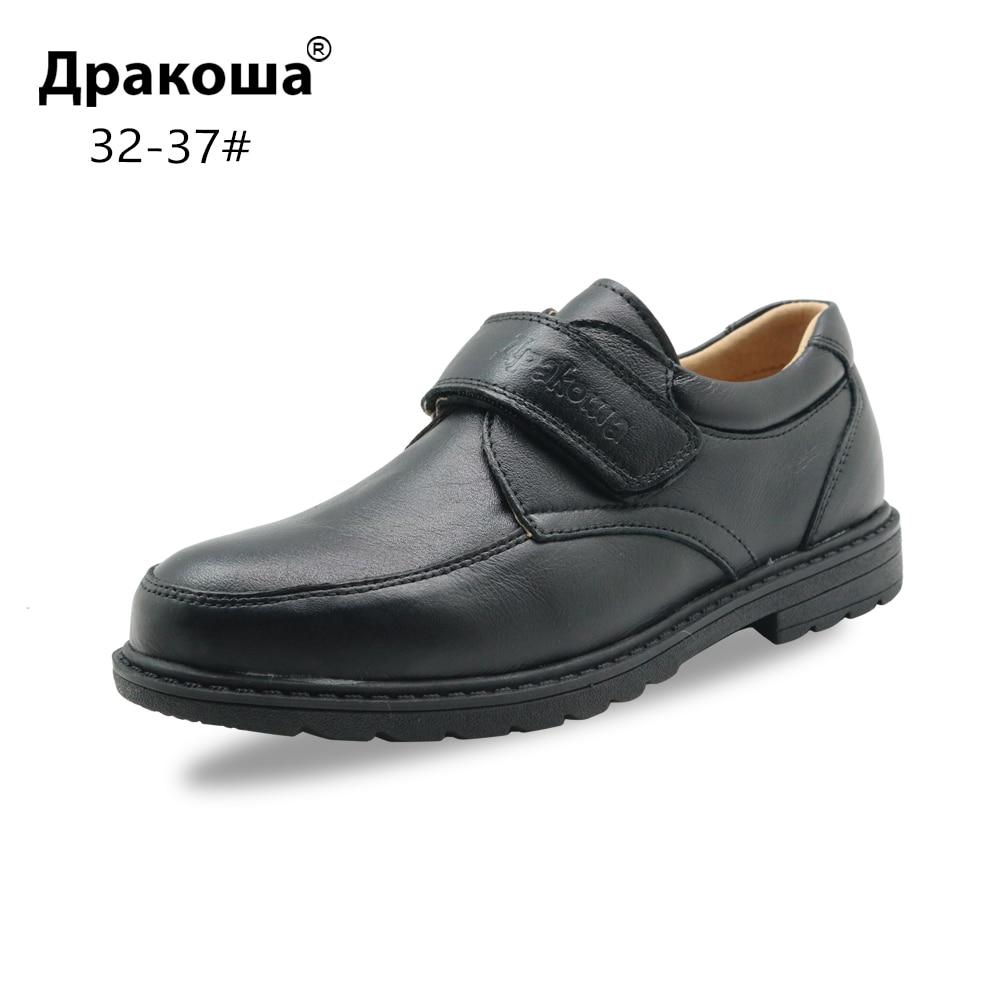 Apakowa Junior Boy's Classical Leather Casual Shoes Little Kids Back to School Uniform Dress Shoes Children Black Loafers Shoe