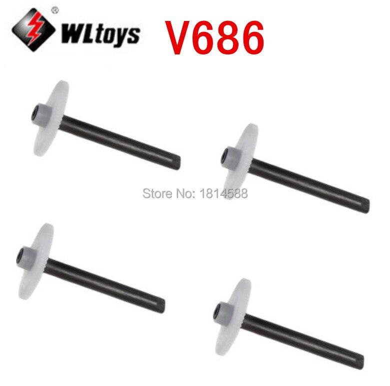 WLtoys V686 V686G Quadcopter engranaje principal con eje Wltoys V686 V686G piezas de repuesto V636 V626 engranaje de conducción