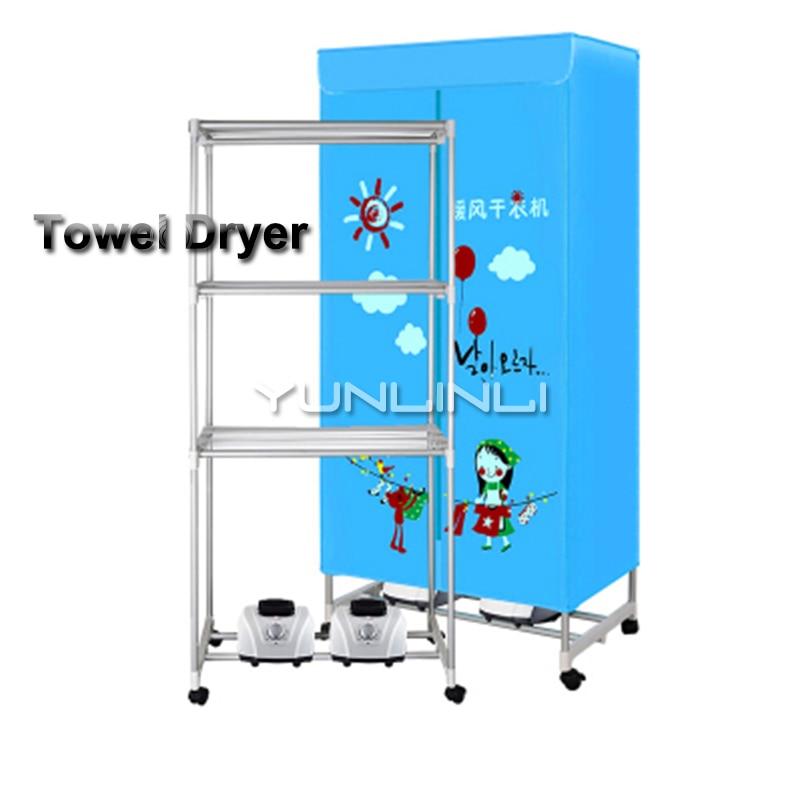 مجفف المحمولة التجارية والمنزلية التوأم -- engted تصميم وعالية الطاقة بسرعة آلة التدفئة برج ، مجفف الملابس GR-108