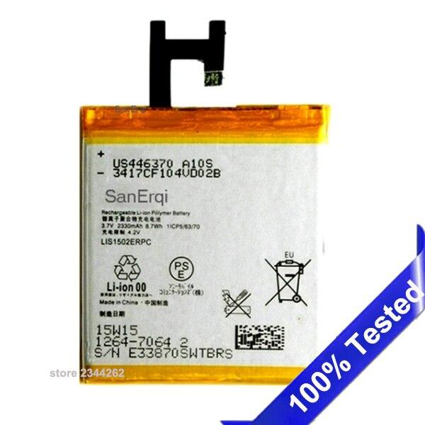 LIS1502ERPC батарея для Sony M2 Aqua C Z L36H L36i LT36 LT36H LT36I S39 C660X C2305 H C6603 C6602 C6600 SO-02E 2330 мАч
