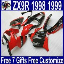Moto rouge noir brillant Kawasaki 98 99 zx9r   Offre spéciale, Ninja 1998 1999