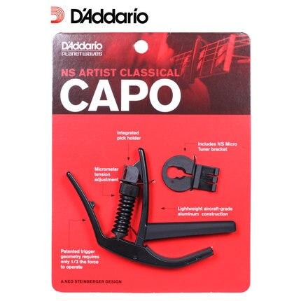 Daddario planète vagues PW-CP-13 NS artiste classique Capo pour guitare classique, noir