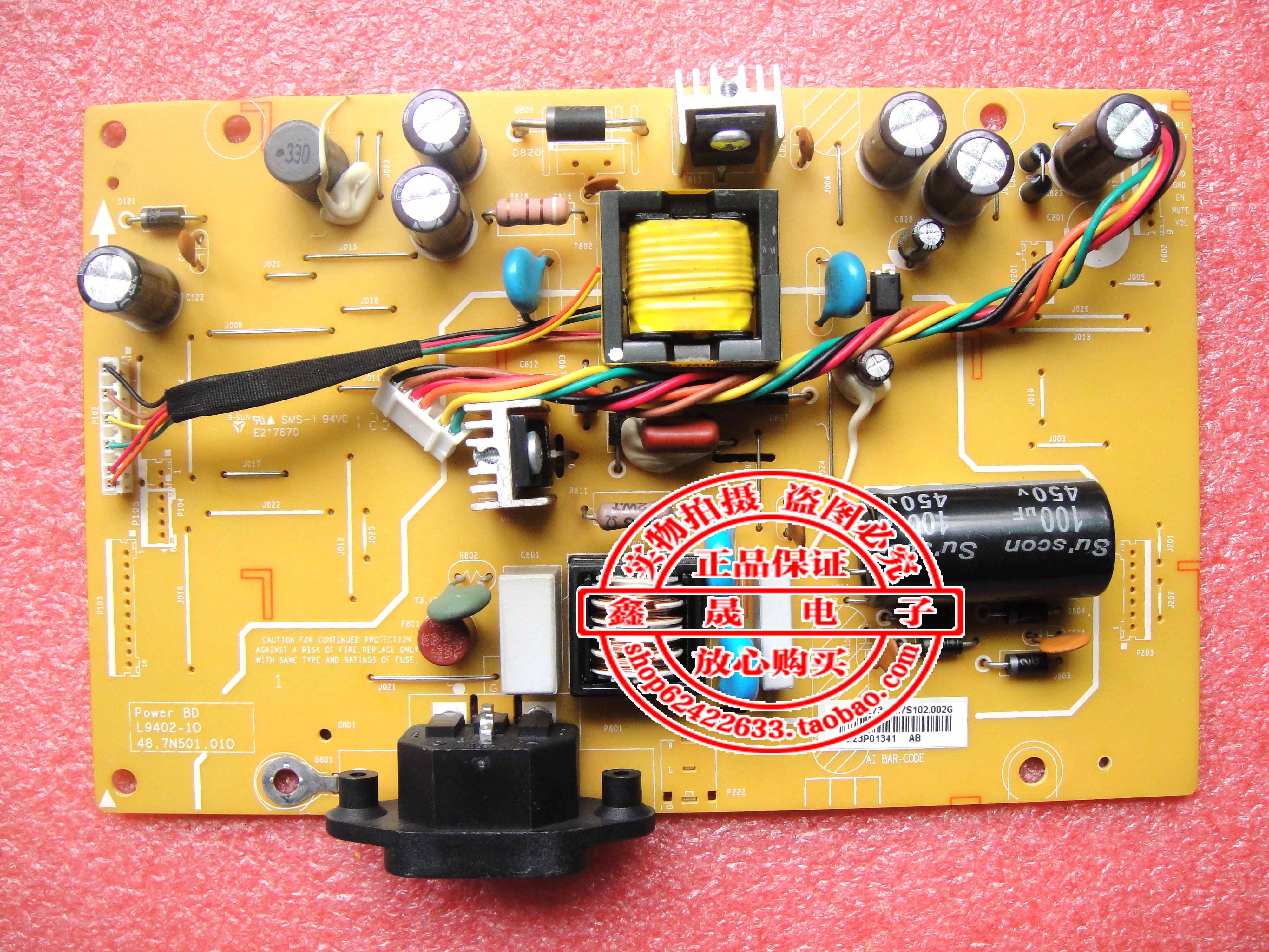 VA2410m-LED امدادات الطاقة مجلس 48.7N501. 010 L9402-10