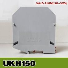 UKH-150 (UK150N) Series DIN Rail Screw Clamp Terminal Blocks