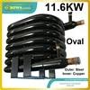 Bobines d'échangeur de chaleur coaxial 11 6 kw 3-en-1 pour climatiseur 3hp (refroidissement chauffage et eau chaude)