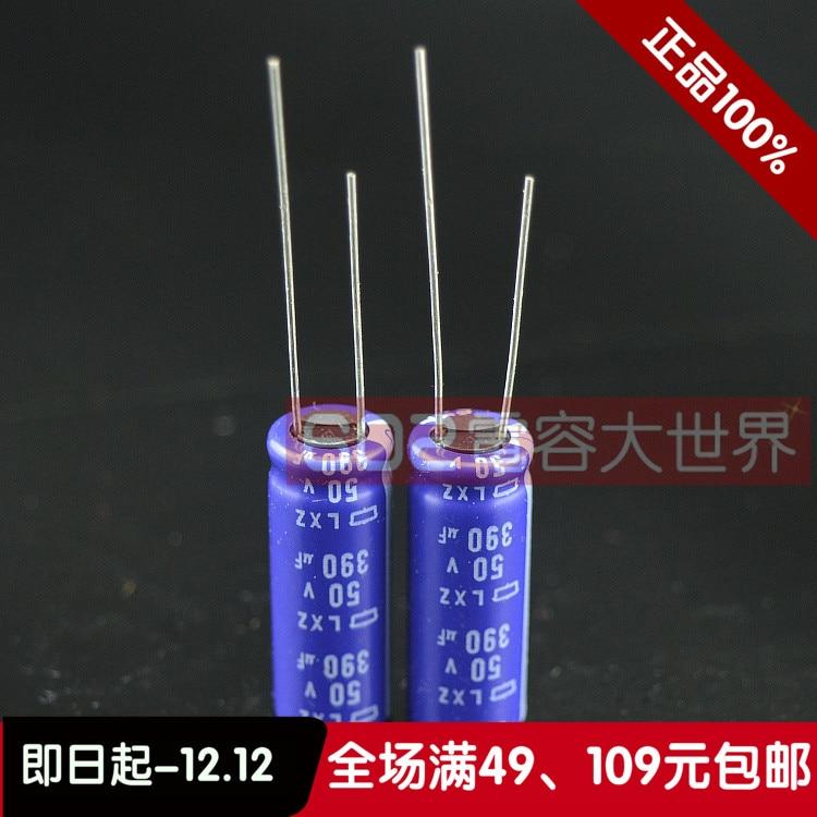 2019 Горячая продажа 20 шт/50 шт Япония NIPPON электролитический конденсатор 50V390uf LXZ высокая частота 105 10*30 390 мкФ 50V Бесплатная доставка