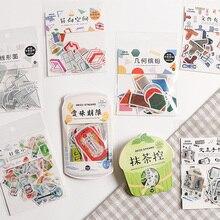 Vie créative rêve mémoire décorative papeterie mini autocollants ensemble Scrapbooking bricolage journal Album bâton étiquette