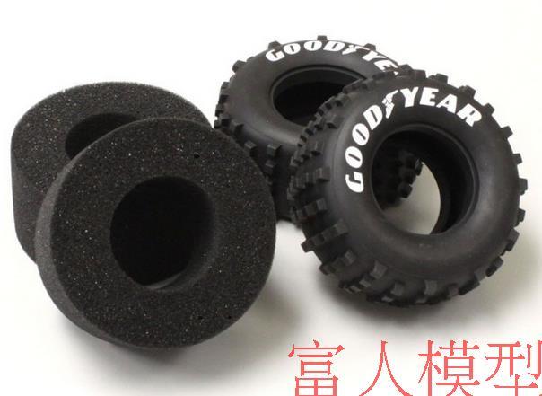 Kyosho задний 2 шт Скорпион 2014 KYOSCT002M для kyosho 30615 30613 30614