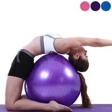 women yoga ball Fitness Exercise Training Balance GYM Ball Core Gymball PVC 45cm