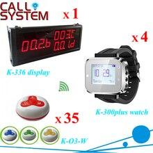Système de bouton dappel de café électronique pour lindustrie de la restauration 35 bouton de client avec 4 montre-bracelet de serveur et 1 moniteur